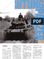 Tracts pdf panzer