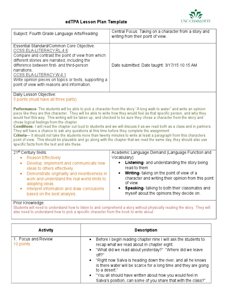 worksheet First And Third Person Point Of View Worksheets la lesson a long walk to water narration plan