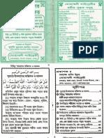 Aamal-Zikir-HajiAbdulWahabBhai.pdf
