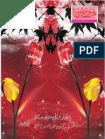 April 2015 Mahnama Sohnay Maherban Mundair Sharif Syedan Sialkot