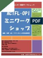 Brochures Prof.makino