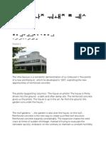 Le Corbusier Villa Savoye Information
