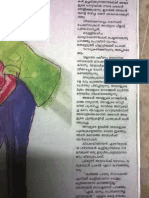 Bhayopanishath (story) Page 5