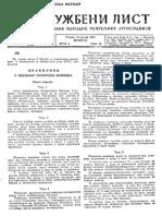 Službeni list FNRJ br.4  god. III 14.01.1947.