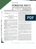 Službeni list FNRJ br.1 god. IV 03.01.1948.