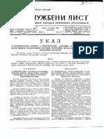 Službeni list FNRJ br.4 god.IV 14.01.1948.
