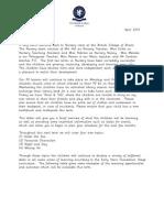 term 3 curriculum letter 2015