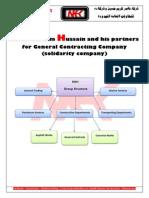 NKH -Profile-2014-1.pdf