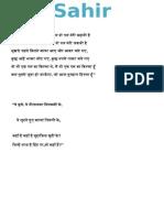 Poetry -Sahir Ludhianvi
