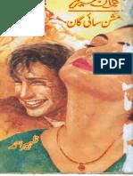 مشن سائی گان  imran.series
