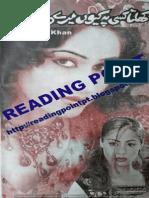 Khulta Kisi Pe Kion Mere Dil Ka Mamla by Mrs Sohail Khan bookspk.net