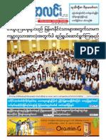 4.Apri_.15_mal.pdf