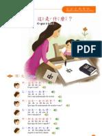Aprenda Chinês com 500 palavras - Lição 3
