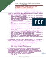 092_Pravilnik o Metodama Za Ispitivanje Pesticida