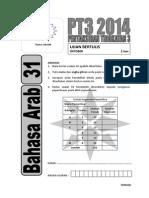 Contoh Soalan Bahasa Arab Pt3 2014