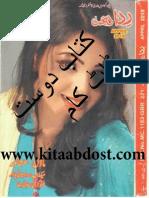 Ridadigestapril2015 Www.kitaabdost.com