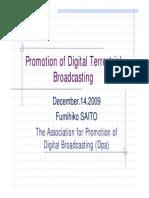 Promotion of DTTV (Dpa Saito)
