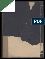 Textes sacrés de calcédoine 1.pdf