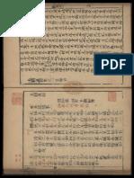 Textes sacrés de calcédoine 2.pdf