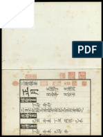 Fragments sur les trois calendriers.pdf