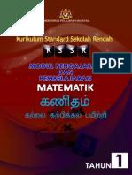 Modul KSSR Maths Tahun 1 (B Tamil).pdf