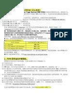 PTPTN-2.pdf