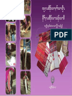 Karen Traditional Clothes and Description Pamphlet