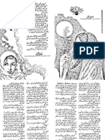 Complete jannat kay pdf pattay