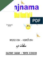Bhai Nand Lal Ji