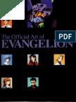 Evangelion - Official Artbook