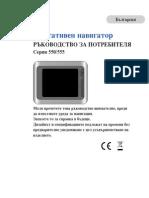 Lg Pna 550_555 Series_bul