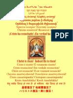 PASCHAL GRETTEING 2013.pdf