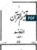 tafheem ul quran  053 surah an-najm