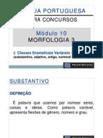Marcelo bernardo Lingua portuguesa para concursos