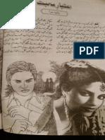 Aitbar Aur Mohabbat by Alia Hira bookspk.net