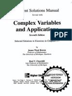 Complex Variables Book Solutions