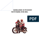 Remont_mototsiklov_Yawa