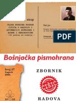 Bošnjačka pismohrana, br. 27 (2009.)