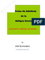 Ancientgreekmaxims Spanishversion 131022024630 Phpapp02