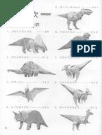 Fumiaki Kawahata Origami Fantasy.pdf