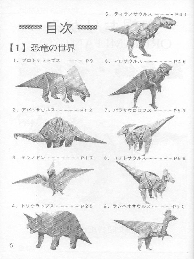 Fumiaki Kawahata Origami Fantasypdf