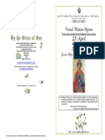 2015 - 23 April - St George _hymns Only