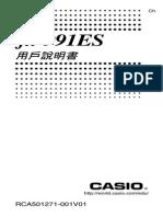 fx-991ES_Ch