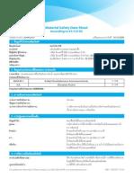 Thai_Forward_DC_msds_pdf_v1.pdf