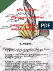 தமிழ் உரைநடை வளர்ச்சி[1].pdf