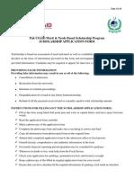 PAK USAID Application Form.pdf