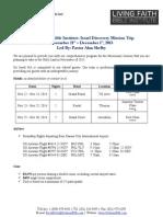 LFBI Israel Mission Trip Itinerary Application 112115