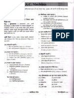 Transformer ( in Bangla From Optimum DUET Admission Guide)