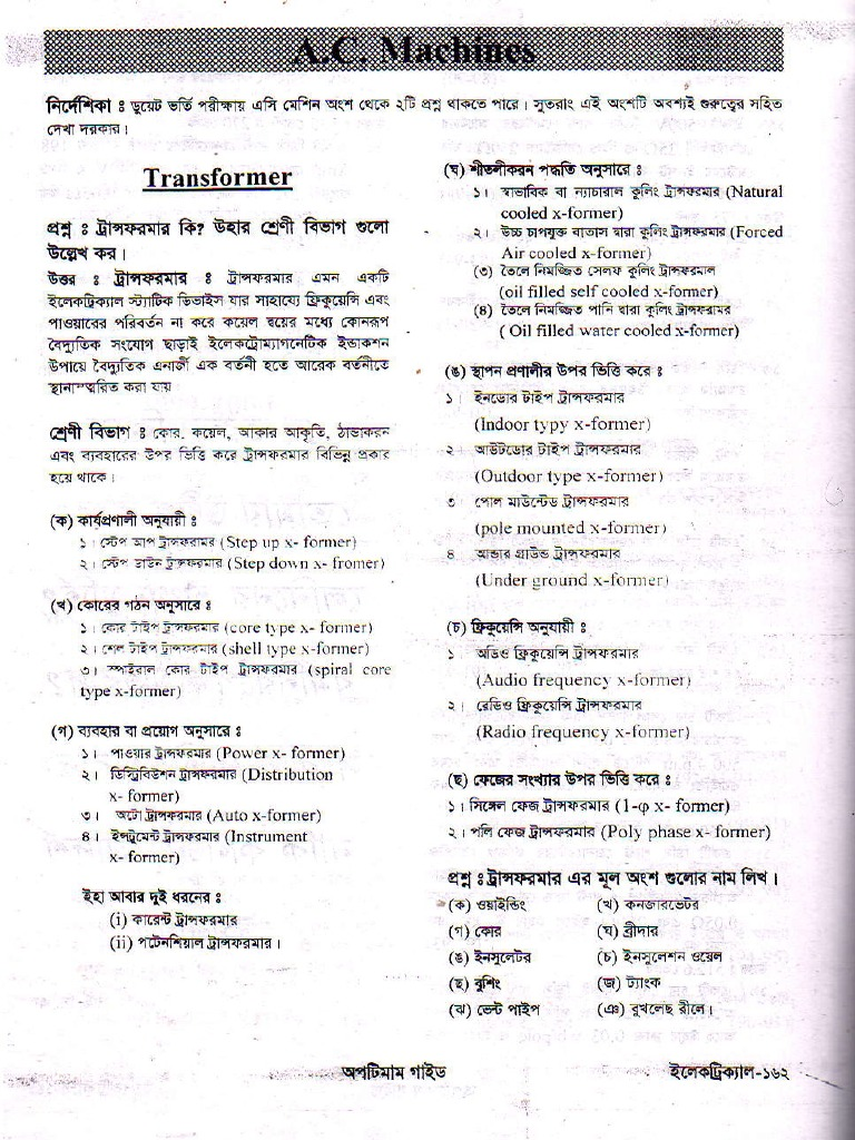 transformer in bangla from optimum duet admission guide rh es scribd com Admission Movie Admission Movie Book