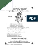 Telugu Ugadi panchangam 2015-2016. Raasi phalalu and fortunes and all.